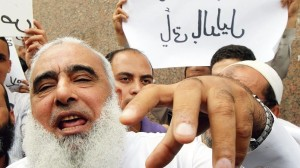 News 18 dic Abu Islam egitto