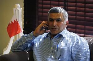 News 2 dic nabil rajab bahrein2