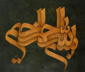 opera calligrafica di Ali Kianmehr
