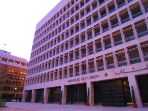 News 6 gen libano economica in