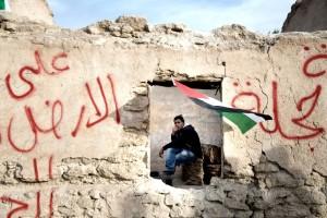 Viaggi 24 feb Ein Hijleh in