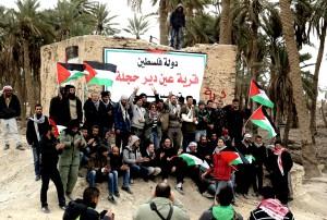 Viaggi 24 feb Ein Hijleh in2