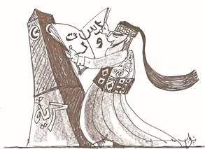 Zoom 07 feb costituzione tunisia in