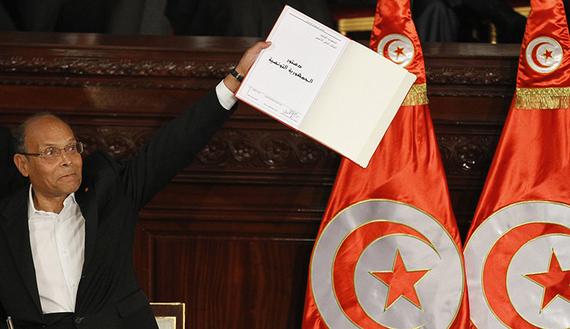 tunisia costituzione