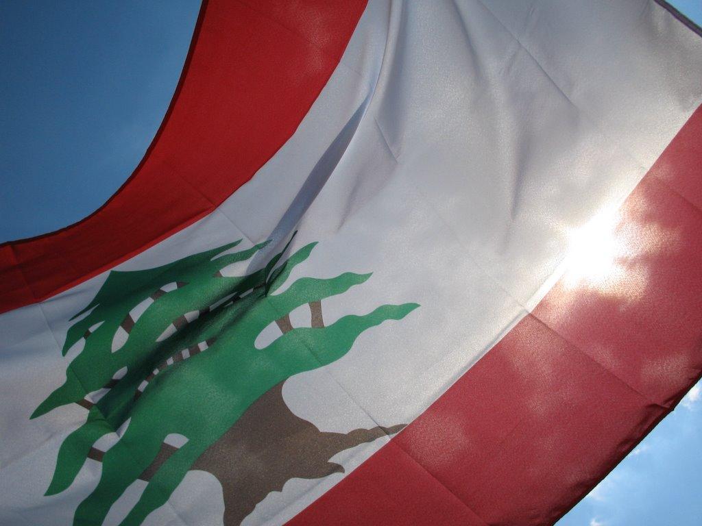 Libano bandiera libanese