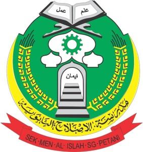 LOGO SMK AL ISLAH 2