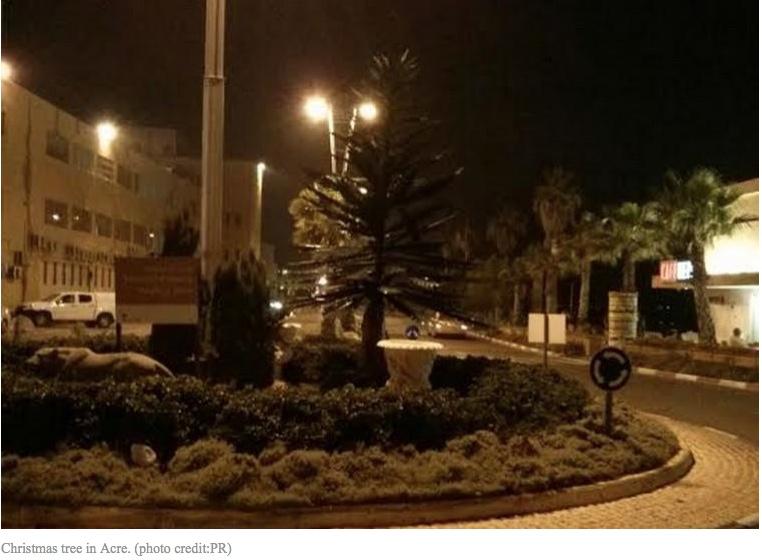 Albero natale Acri, Israele