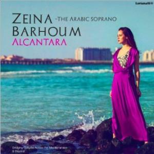Album Alcantara