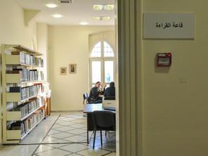 Giovani palestinesi fondano Book Club a Gerusalemme