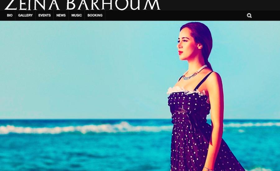 zeina barhoum