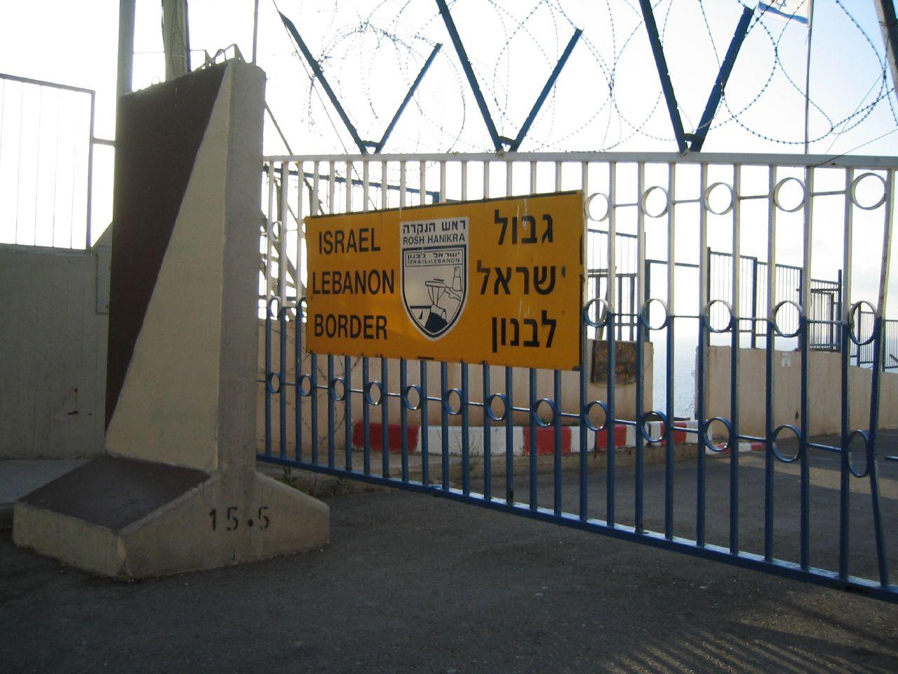 Libano Israele
