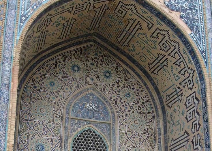 Mausoleo di Khoja Ahmed Yassaui, Turkestan