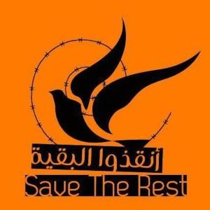 """""""Save the Rest"""", la campagna per salvare i detenuti in Siria"""