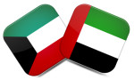EAU Kuwait