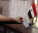 Elezioni Egitto