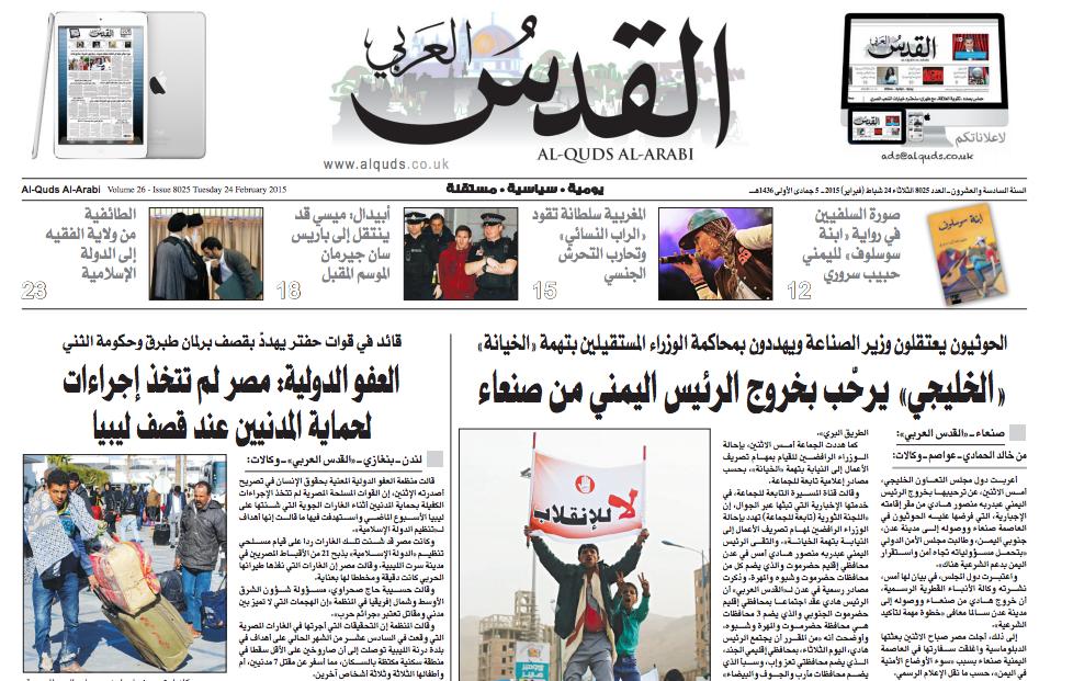 Le prime pagine dei giornali arabi