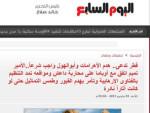 Youm 7 parla della fatwa