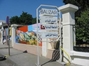 Bauzar Tripoli 2