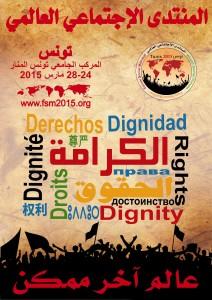 Forum Sociale Mondiale 2015 Tunisia