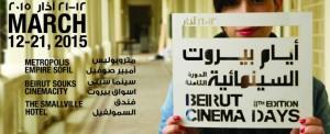 Giornate Cinema beirut in
