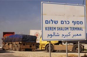 Kerem Shalom Gaza