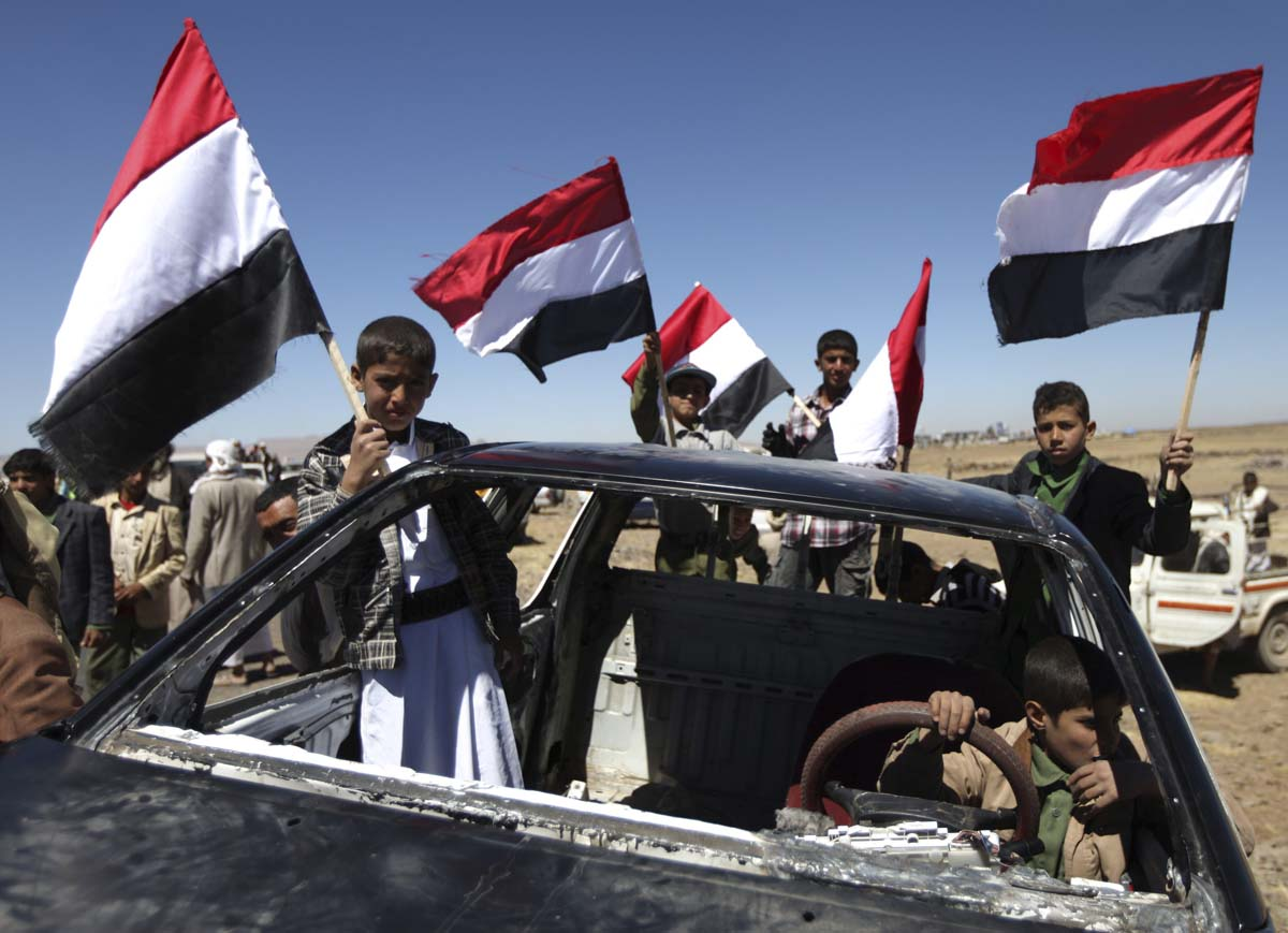 Yemen Islah