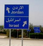 giordania israele in