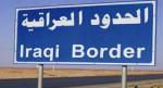 iraq kuwait confine