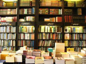 Tunisia libri