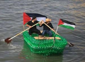 palestina gaza in