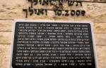 Il nome di Mohammed Abu Khder verrà rimosso dal monumento israeliano