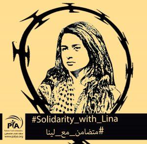 Lina Khattab campagna palestinese