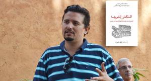 Il wahhabismo ha un futuro radioso davanti a sé