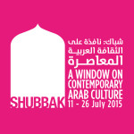 shubbak festival 2015