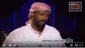 Khaled Al Muwallad