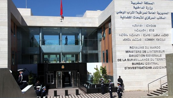 Central Bureau of Judiciary Investigations