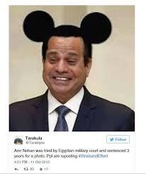 """Egitto: tre anni di carcere per aver """"offeso"""" il capo dello stato"""