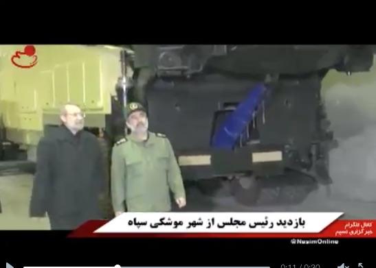 video base missilistica iraniana