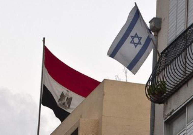 ambasciata egitto a tel aviv