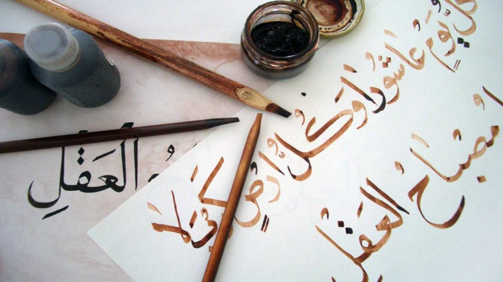 calligrafia poesia araba