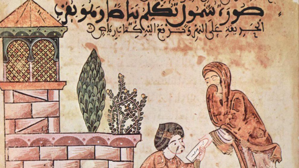 poesia araba