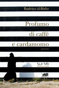 """Consiglio di lettura: """"Profumo di caffè e cardamomo"""" di Badriya al-Bishr"""