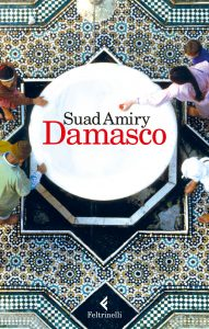 Damasco Suad Amiry