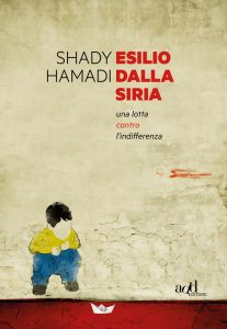 hamadi-esilio-cover-WEB