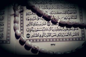 Corano Islam
