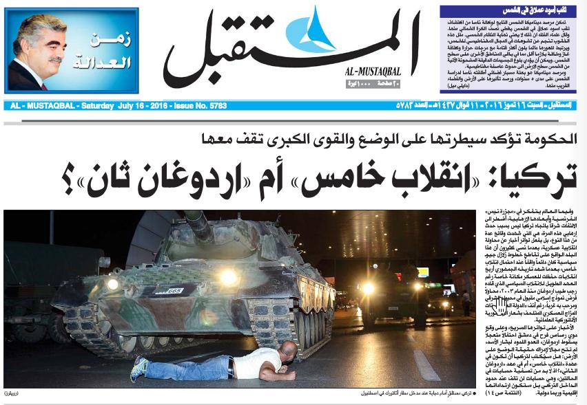 La Turchia nelle prime pagine dei giornali arabi