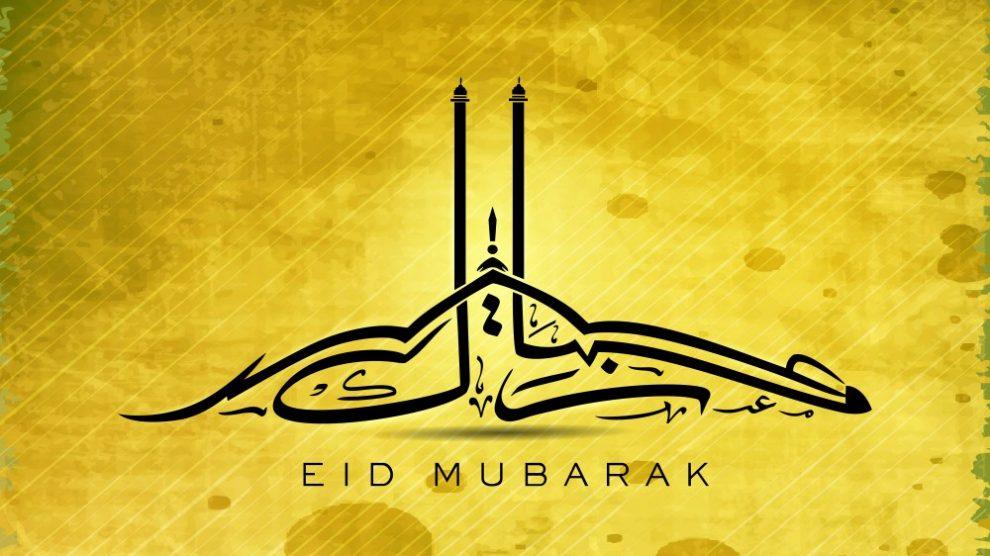 Calendario Islamico E Feste Islamiche.Eid Al Adha La Festa Del Sacrificio Arabpress