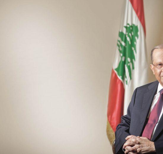 aoun-libano