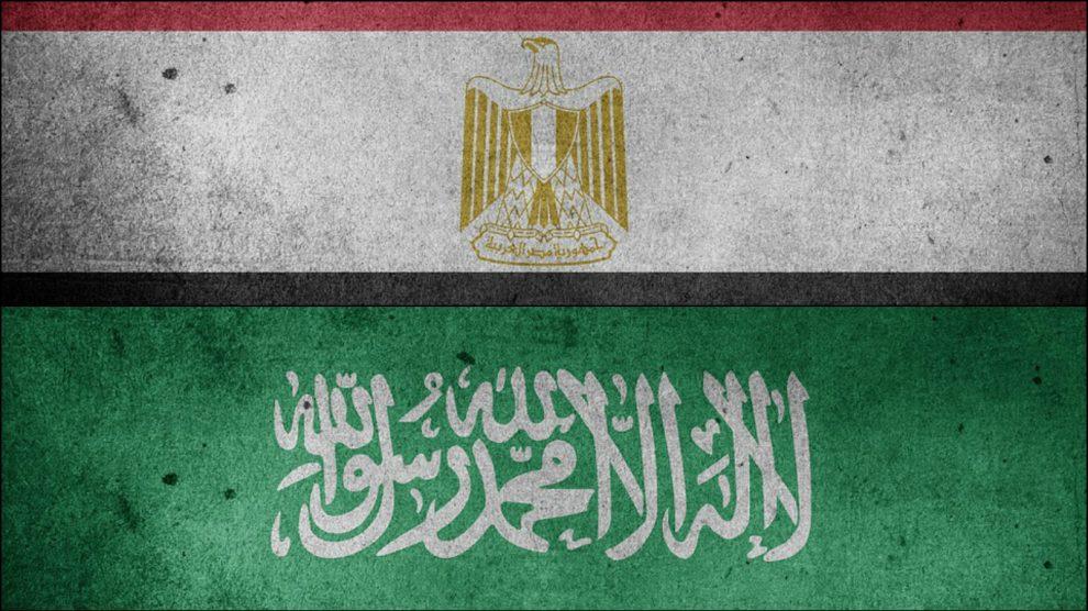 egitto-arabia-saudita-band