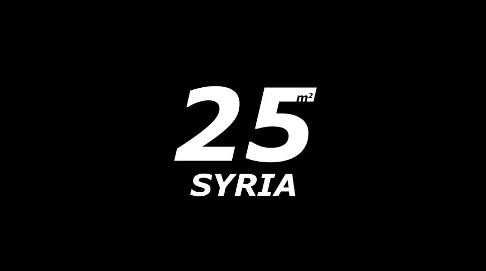 siria ikea